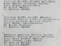 【音楽あり】 つんく♂が作詞作曲した校歌がすごい 「弾き語れるJ-POPみたいな校歌に仕上げた」