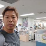 『東京で働いても儲からない時代』の画像