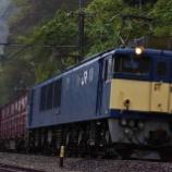 『EF64牽引の伯備線貨物、3084レを撮る』の画像