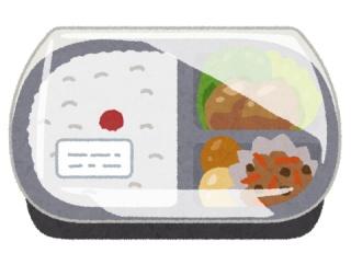 【画像】アメリカで売られてる720円の弁当が旨そうなんだがwwwwwwwww