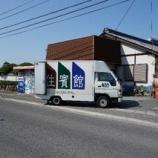 『丸亀市にクワヤのシンフォニー105デスクと瀬戸山家具のTVボードを納品』の画像