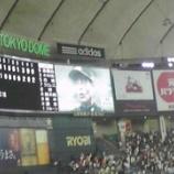 『福岡ソフトバンクホークスが交流戦優勝です!』の画像