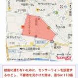 『戸田市中町に本日午後7時20分ごろに住宅侵入犯。お気をつけください!』の画像