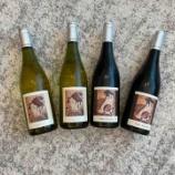 『コルクアートワイン』の画像