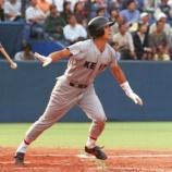 『高橋由伸 打率.307(7008-2153) 441本塁打 1387打点』の画像