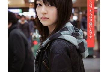 【画像】逢沢りなとかいうこの世で一番かわいい女の子www