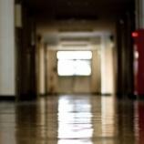 『【怪事件】俺の中学校で起こった謎「何かにとり憑かれた学校」』の画像