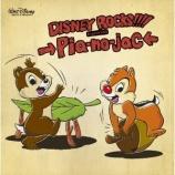 『CD Review:→Pia-no-jaC←「Disney Rocks!!!! featuring →Pia-no-jaC←」』の画像