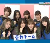 【欅坂46】ゆっかードラフト、ガチで勝ちに行くやつだなこれ!【欅って、書けない?】