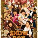 『【乃木坂46】樋口日奈、ジャニオタから好評の模様・・・』の画像