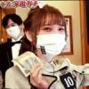 『鬼頭明里「全部入っちゃった」 10万円でできるかな出演 』の画像