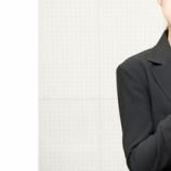 『大阪開講:講師トレーニング「交流分析」』の画像