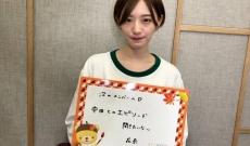 【乃木坂46】岩本蓮加が「のぎおび⊿」に」登場!!!