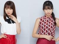 【モーニング娘。'19】『浜ちゃんが!』に石田亜佑美・牧野真莉愛が出演