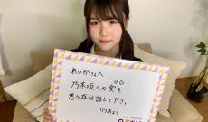 【乃木坂46】伊藤理々杏仕上がってるな!