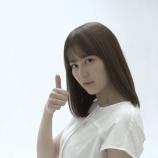 『【乃木坂46】いくちゃん、カッコええ・・・『キリッ!!』『グッ!!』【動画あり】』の画像