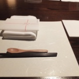 『'2017お正月旅行⑦~星野リゾート 界 遠州~夕食「季節の会席」』の画像