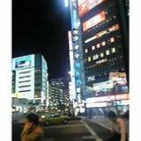 『新宿の夜空』の画像