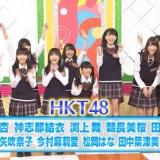 【AKBINGO!】HKT48の弁当は指原莉乃がいる時だけちょっと豪華になるww