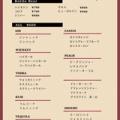 最新スケジュール&ニュース(Schedule&News)