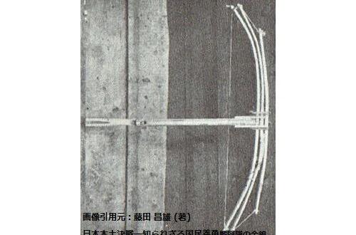 旧日本軍「くっそアメ公本土まで来そうやけど武器があらへん...せや!」のサムネイル画像