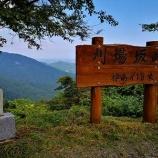 『えっ芦ヶ久保にはよく行くのに刈場坂峠には行かないんですか!?』の画像