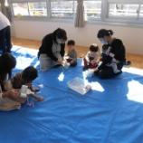 『ネイチャーゲーム【2・3歳児対象親子教室】(10/20)』の画像