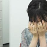 『【乃木坂46】山下美月『私、大丈夫かな・・・耐えられるかな・・・』』の画像
