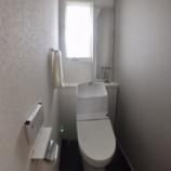 『【Web内覧会】超シンプルなTOTOトイレ!トイレマットもスリッパもなし』の画像