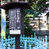 『秋田・美郷町、横手、由利本荘』の画像
