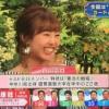 【画像】内山奈月 選挙特番で全国民に見つかるwwwwwwwwwwwwwwwwwwwwwwwwwwww