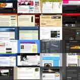 『【ブログカスタム】まずはデザインを決めよう』の画像