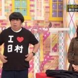 『【乃木坂46】日村、土田、澤部がメンバーから貰ったプレゼントを比較した結果・・・【欅坂46】』の画像