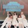 『FIVE STARS FAINAL FESTIVAL開催される』の画像
