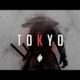 『【今日のBGM:043】Samurai☯ Trap & Bass Japanese Type Beat ☯ Lofi HipHop Mix』の画像