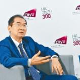 『【香港最新情報】「香港城市大学、スタートアップ企業300社を育成」』の画像
