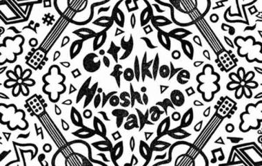 『高野寛 「City Folklore」』の画像