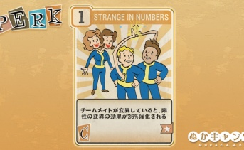 Fallout 76:Strange in Numbers(Charisma)