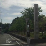 『【新潟】天津神社・奴奈川神社の御朱印』の画像