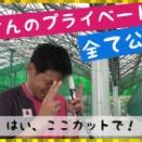 長江さん「ここカットで」/~世界選手権・日本代表の素顔に迫る