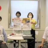 『あなたの住まいは震度6に耐えられますか?平田建設の無料診断サービス開始』の画像