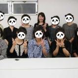 『国際薬膳調理師認定試験【神戸会場】 全員合格おめでとう〜!!』の画像