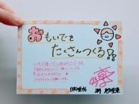 【日向坂46】メンバーからおひさまへメッセージ!!この続きはどうなる!?wwwwwwwww