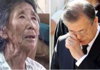 韓国人「文在寅大統領も泣いた!」日帝強制徴用の生き証人「カン・ギョンナム」さんが死亡!文統領が遺族達に直接弔意の意を伝える 韓国の反応