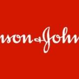 『ジョンソン&ジョンソン(JNJ)より配当金受領。過去10年EPS成長率わずか2%も手放さない理由』の画像