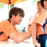 『愛媛 千葉から期限付き移籍のMF小池純輝を完全移籍で獲得!! 今季は32試合に出場』の画像