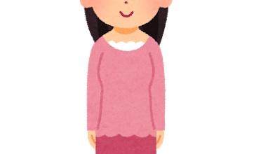 【衝撃】顔や体型に自信がない女の子もこれだけで相当いい女度が上がるらしいよ!