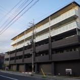 『★売買★12/3高野交差点近く築浅4LDK分譲中古マンション』の画像