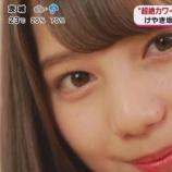 『超絶カワイイ15歳の可愛さ爆発!Seventeen専属モデル小坂菜緒「めざましテレビ」インタビューに登場!』の画像