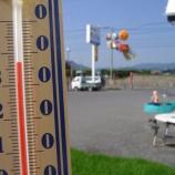 『アンクル37℃』の画像
